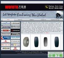 帝国cms产品展示模板免费下载