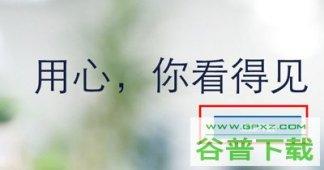 企业qq邮箱怎么申请 企业qq邮箱申请教程