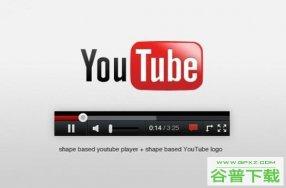 如何下载youtube视频 下载youtube视频教程