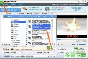 狸窝全能视频转换器怎么添加字幕 字幕添加教程