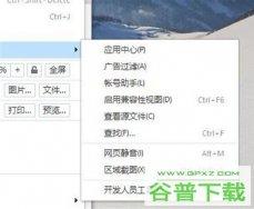 qq浏览器兼容模式在哪里设置 qq浏览器兼容模式怎么设置