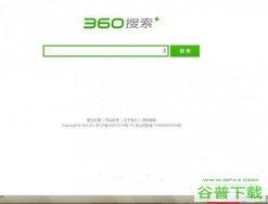 360浏览器崩溃了怎么办 360浏览器崩溃打不开解决办法