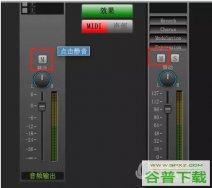 Overture打谱软件没有声音解决方法 设置问题
