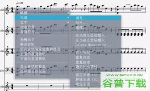 Overture如何对整首谱子进行移调 右键选项搞定