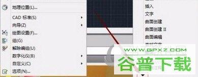 AutoCAD2019怎么把工具栏放左边 左边工具栏不见了解决方法