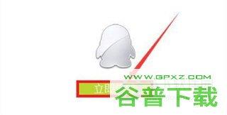 QQ怎么看匿名消息是谁发的 查看方法详解