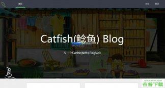 Catfish(鲶鱼) Blog源代码免费下载