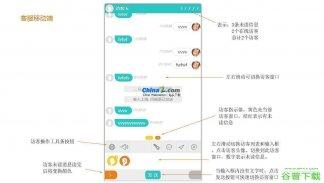 WeLive免费开源智能在线客服系统源代码免费下载