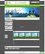 动科(DK)企业网站管理系统源代码免费下载