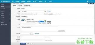 OpenWBS 企业建站CMS(手机+PC+微信)源代码免费下载