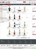 Shop7z网上购物系统至尊版源代码免费下载