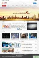 ZYCH自由策划企业网站管理系统源代码免费下载