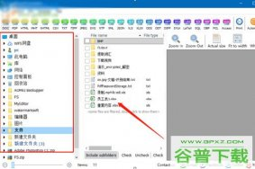 TotalExcelConverter怎么把Excel转word 转换方法介绍