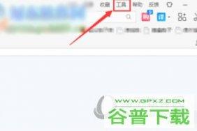 2345加速浏览器怎么关闭广告 关闭方法介绍