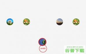 css3鼠标拖拽展示图片特效特效代码免费下载
