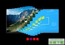 js百叶窗图片旋转切换特效代码免费下载