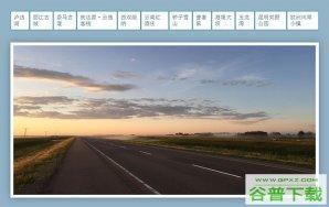 jQuery旅游相册Tab切换特效代码免费下载