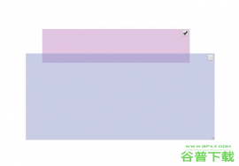 jQuery网页图层拖拽对齐特效特效代码免费下载