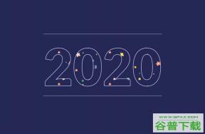 2020数字填充背景CSS3动画特效代码免费下载