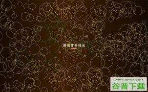 HTML5透明圆圈背景动画特效特效代码免费下载