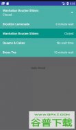 Android 非常Material Design风格的Dropdown效果特效代码免费下载