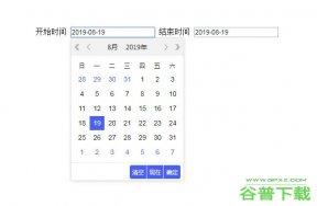 jedate选择一年范围日期插件特效代码免费下载
