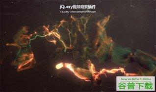 jQuery网页视频背景插件特效代码免费下载