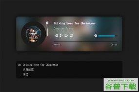 jQuery音乐歌单列表播放器特效代码免费下载
