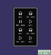 jQuery基于Audio图标音乐播放特效代码免费下载