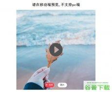 jQuery仿淘宝主图视频切换特效代码免费下载