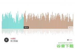 jQuery音频可视化音乐播放特效代码免费下载