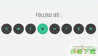 css3社会分享图标特效特效代码免费下载