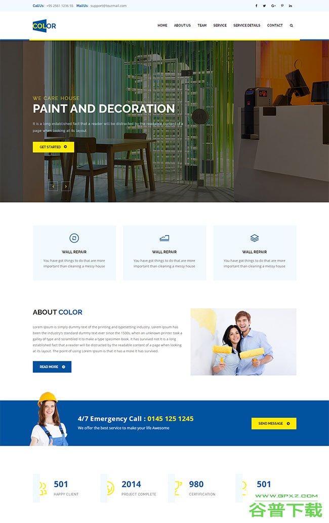 店铺装修装潢企业网站模板免费下载