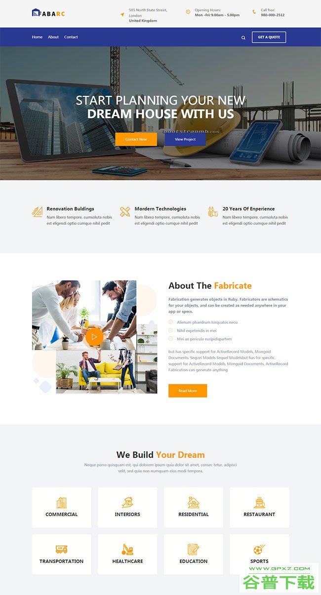 建筑与室内设计网站模板免费下载