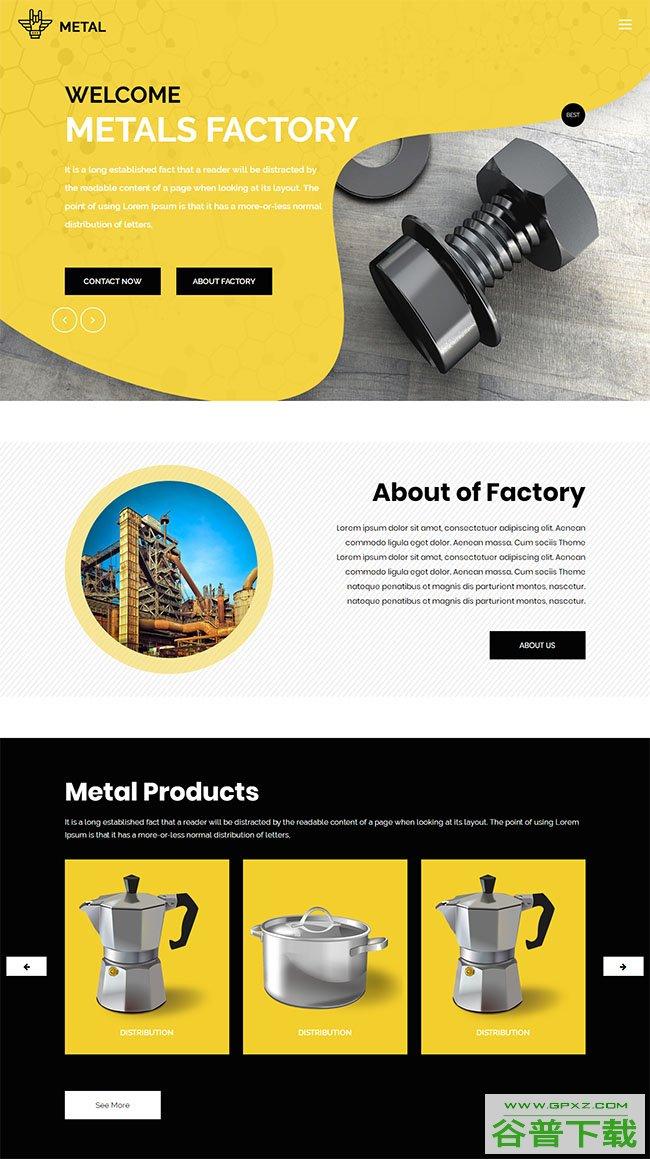 创意设计工作室网页模板免费下载