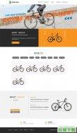 山地自行车销售官网模板免费下载