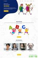 儿童幼教培训机构网站模板免费下载