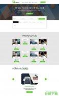 本地家政服务公司网站模板免费下载