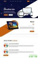 数字广告推广公司网站模板免费下载
