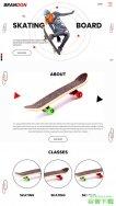 滑板体育产品企业网站模板免费下载
