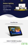 创意广告销售平台网站模板免费下载