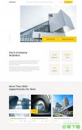 建筑设计集团单页模板免费下载
