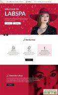 女性护肤品牌企业网站模板免费下载