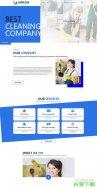 保洁家政公司网站模板免费下载