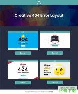 4款个性404错误页模板免费下载