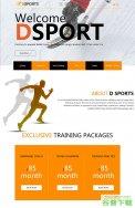体育用品健身网站模板免费下载