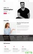 设计团队介绍网站模板免费下载