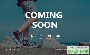 产品即将推出网站模板免费下载