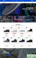 时尚运动鞋购物网站模板免费下载