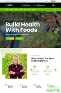 绿色有机食品农业网站模板免费下载